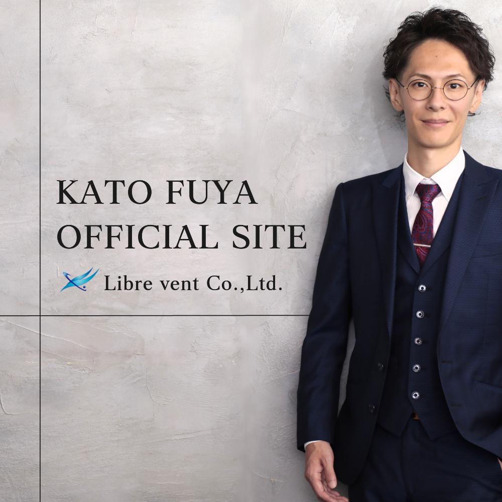 加藤風也 Official Site